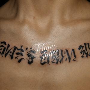文字の刺青作品