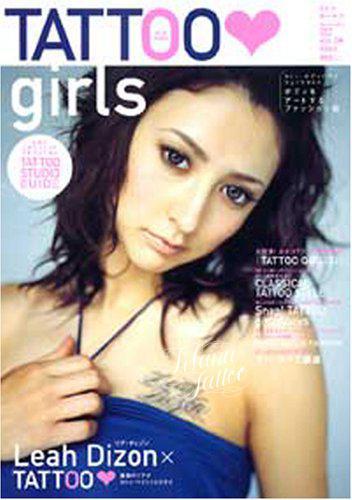 tattoo_girls_06_20070707