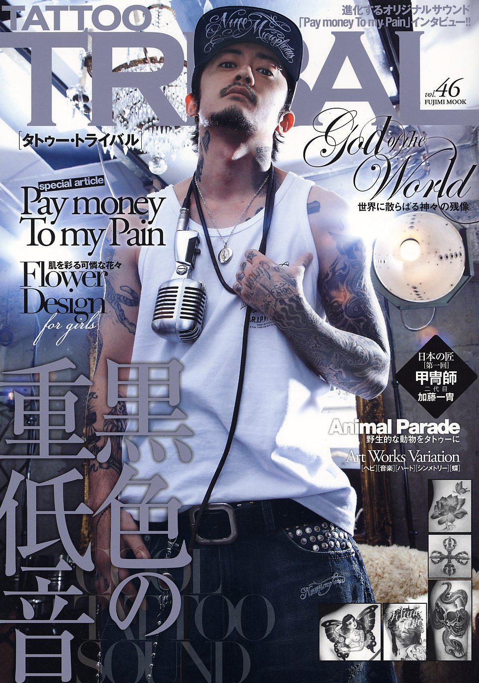 tattoo_tribal_46_20110325