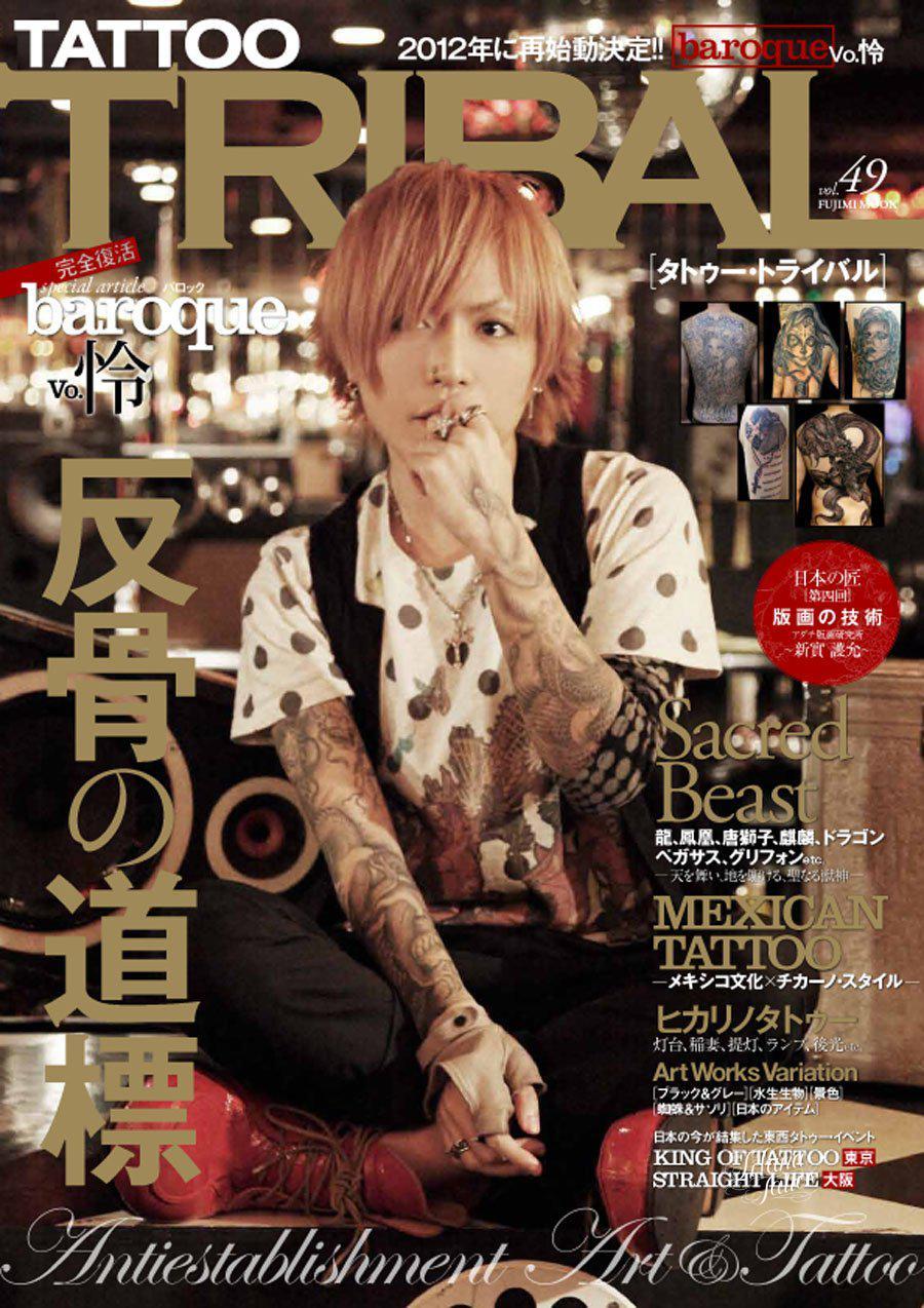 tattoo_tribal_49_20111221