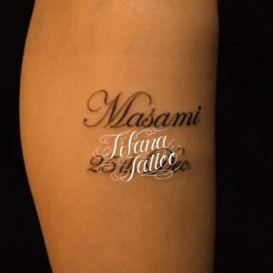名前|日付のタトゥー