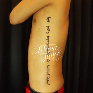アラビア語のタトゥー