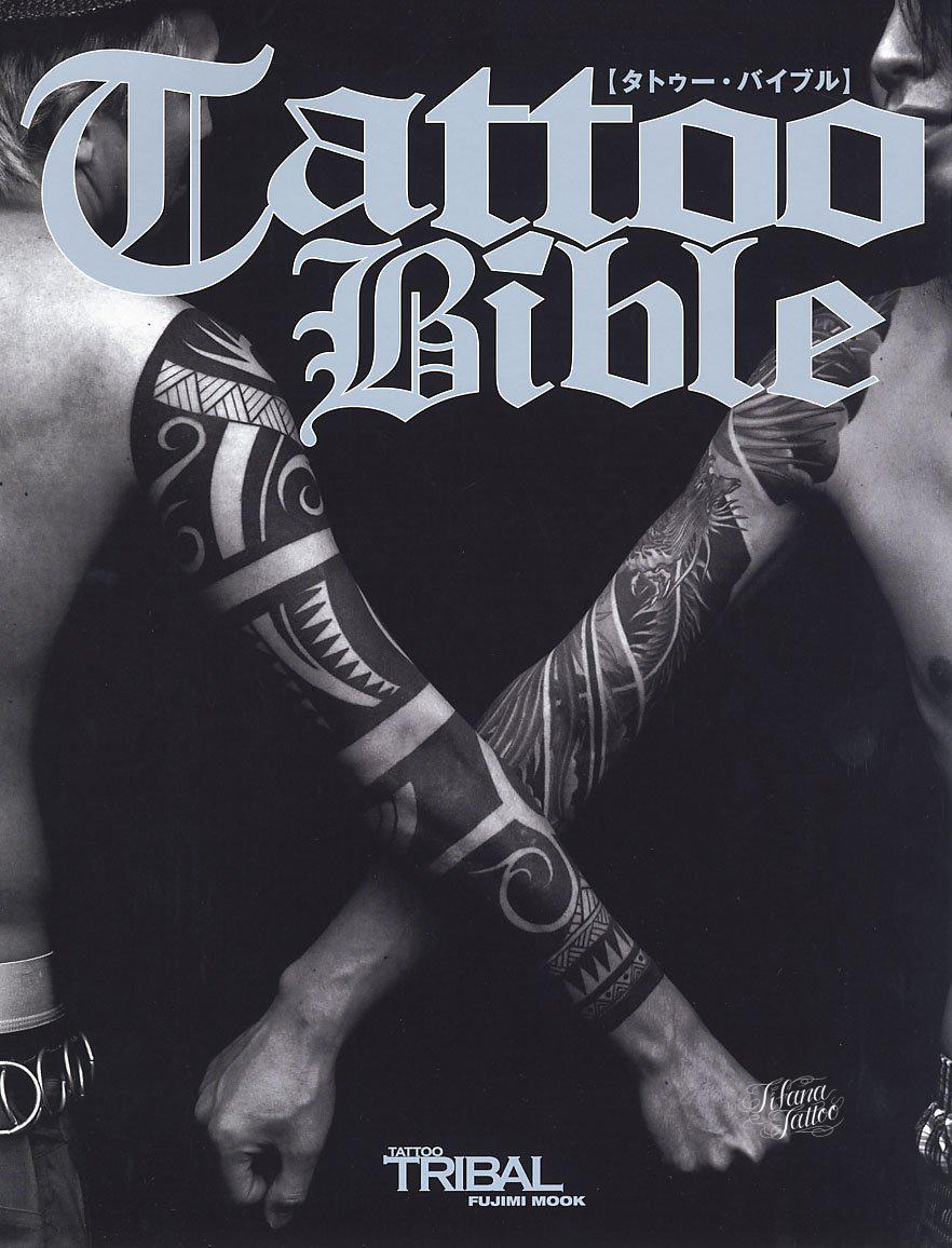 tattoo_bible_20100416
