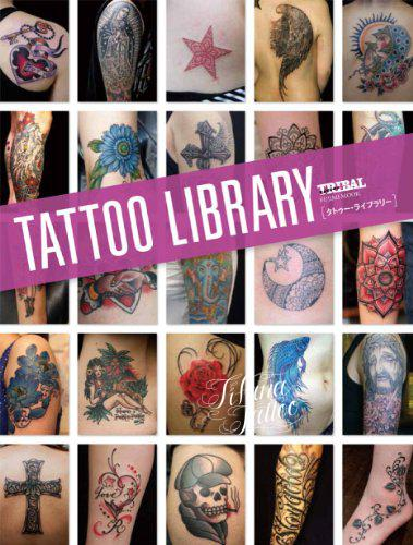 tattoo_library_20130510